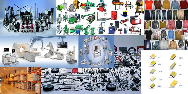 Доставка товаров и оборудования из Китая