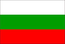 Доставка груза из Болгарии