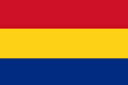 Доставка груза из Румынии