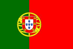 Доставка груза из Португалии
