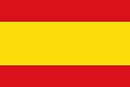 Доставка грузов из Испании