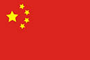 Сборные грузы из Китая